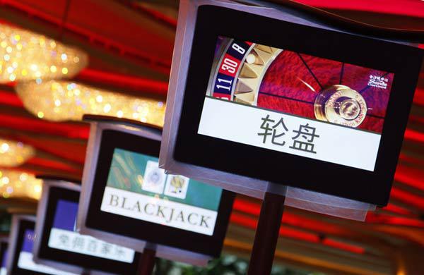 online gambling ban in singapore