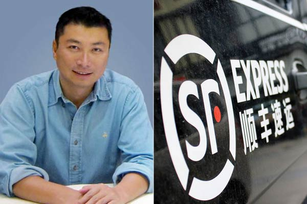 Top 10 Chinese innovators in 2014