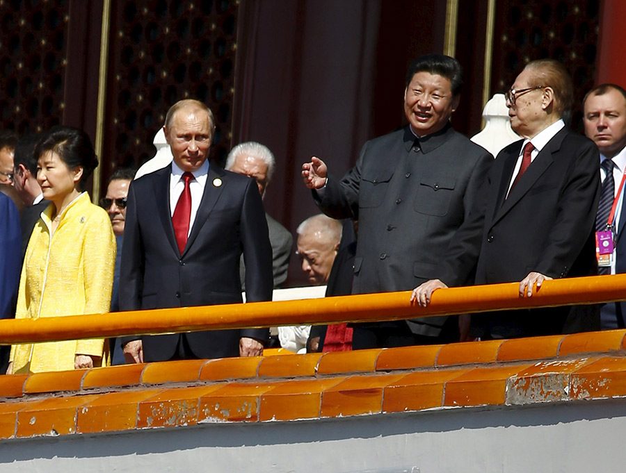 Xi attends the ceremony with other leaders