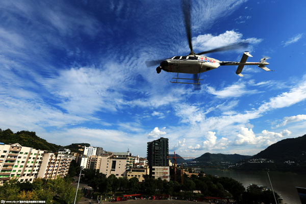 Four killed as helicopter crashes in SW China