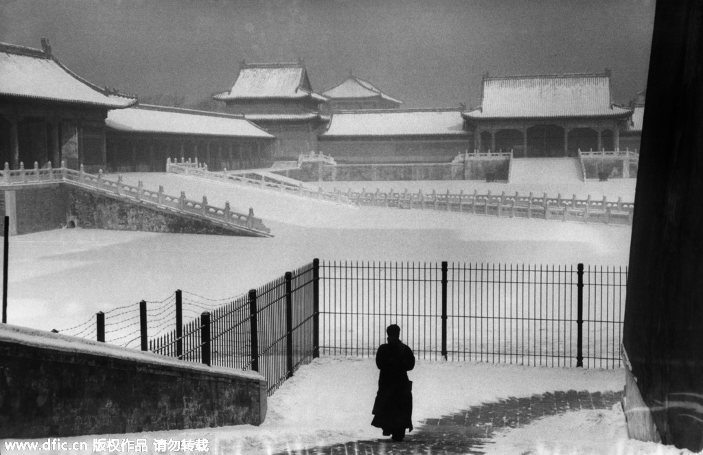 Palace Museum: The past through the eyes of Magnum photographers