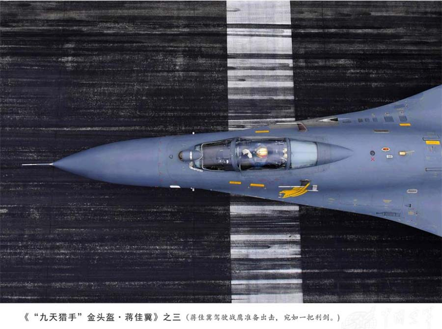 Breathtaking moments of China Air Force