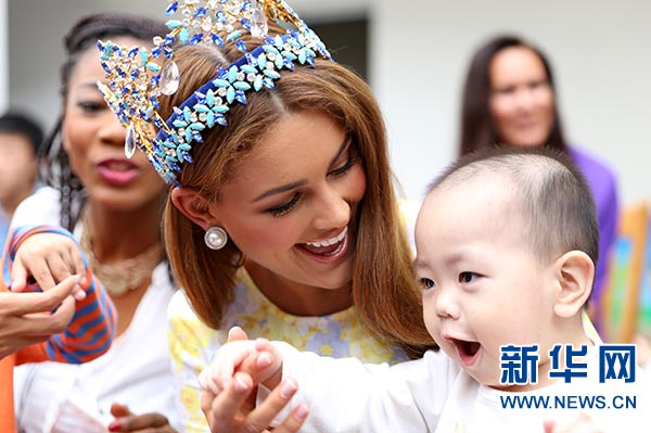 Miss World contestants visit welfare center in Hainan
