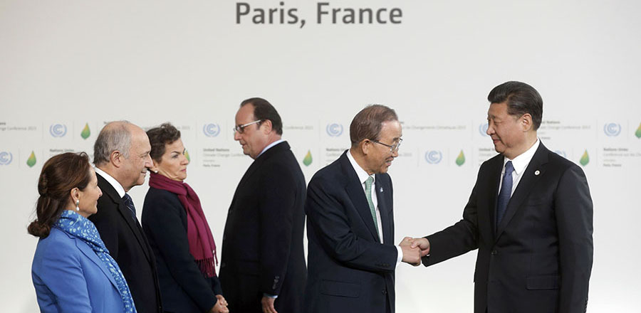World leaders arrive at the World Climate Change Conference
