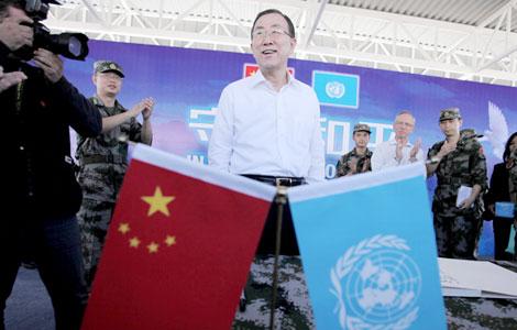 China fta amateur