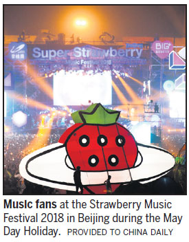 Pirates are on the retreat: Long live music - AFRICA - Chinadaily com cn