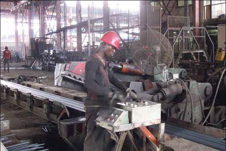 Image result for Steel Company in Benin