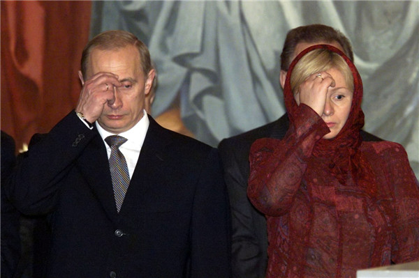 Russian President Putin Wife Announce Divorce 1 Chinadaily Com Cn